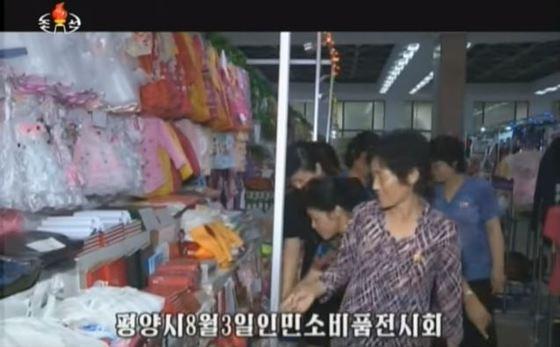 '평양시 8월3일 인민소비품 전시회'를 둘러보는 시민들