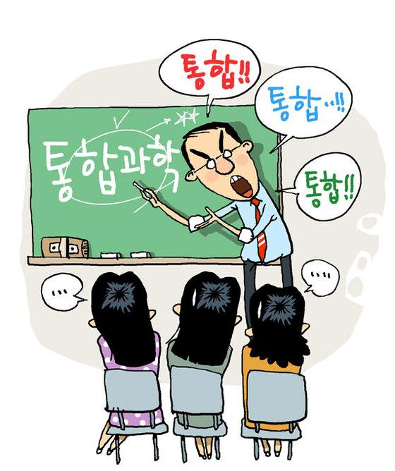 일러스트=김회룡 기자 aseokim@joongang.co.kr