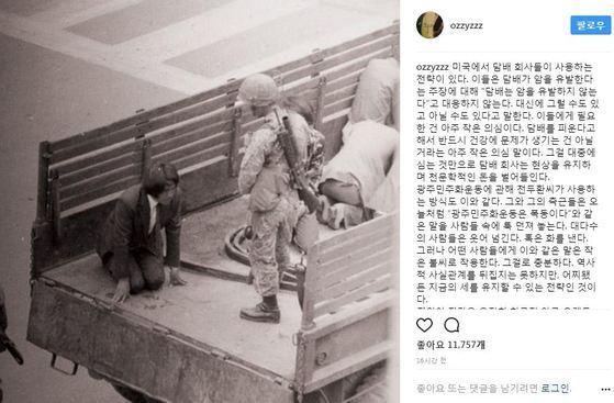 [사진 허지웅 인스타그램]