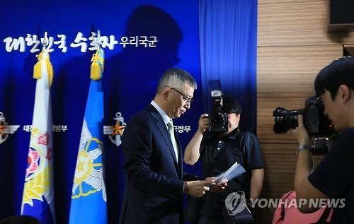 류제승 전 국방부 정책실장이 지난 2016년 7월 13일 경북 성주군 성산포대에 사드 체계를 배치하겠다고 발표하러 들어가고 있다. [연합뉴스]