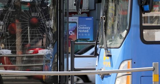 서울 시내의 한 버스정류장. 이 사진은 기사와 관련이 없습니다. [연합뉴스]