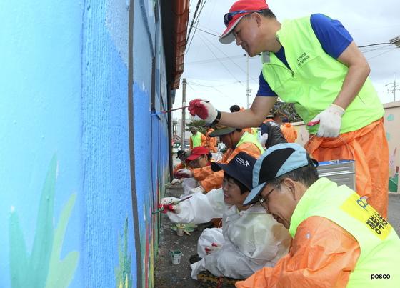 16일 오전 포항시 남구 제철동에서 포스코 직원들이 벽화그리기 봉사활동을 하고 있다. [사진 포스코]