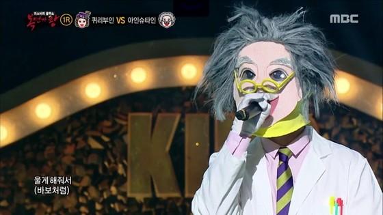 한국 '복면가왕'은 대체로 귀여운 가면들이 대부분이다. [사진 MBC]
