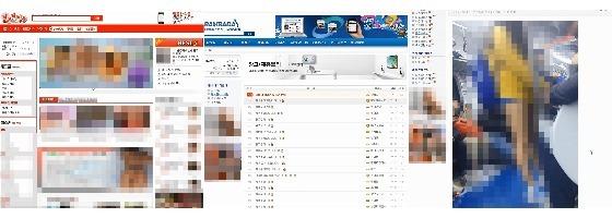 구속된 피의자 최모(37)씨와 이모(37)씨가 운영한 불법 촬영물 공유 사이트. [사진 서울경찰청]