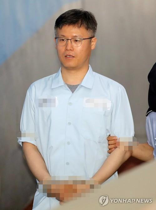 정호성 전 청와대 부속비서관. [연합뉴스]