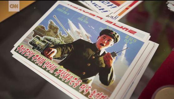 북한 측 판문점 내부에서 팔고 있는 기념엽서. [CNN 캡쳐]
