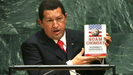 유엔총회에서 열변을 토하고 있는 베네수엘라 차베스 대통령.