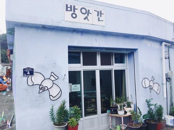 포항시 제철동 주택가 담장에 포스코 직원들이 그린 벽화. 백경서 기자
