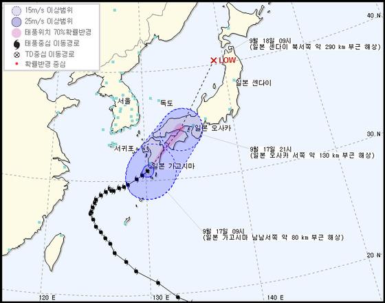 제18로 태풍 탈림의 예상 이동 경로, (17일 오전 9시 현재) [자료 기상청]