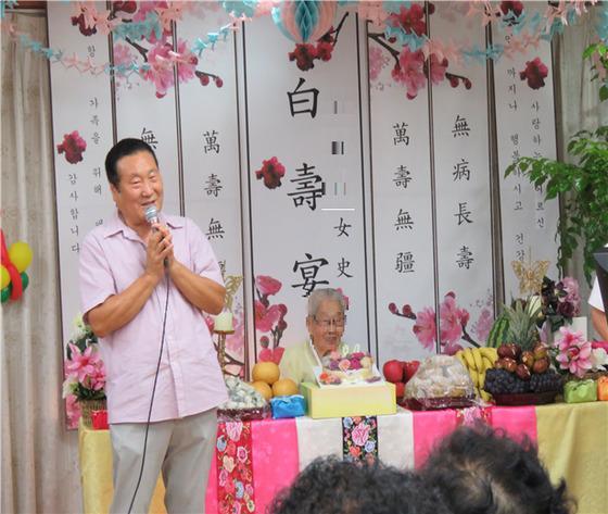 '어르신들의 맏아들'을 자처하는 손문권 이일성로원 대표가 시설 어르신100세 생일 잔치에서 기념사를 하고 있다. [사진 이일성로원·보건복지부]