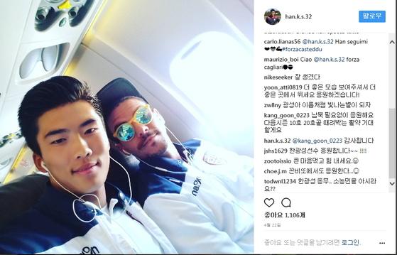 """북한축구선수 한광성(왼쪽)이 인스타그램에 팀동료와 함께 찍은 사진을 올렸다. 한국 축구팬들의 SNS 응원글에 한광성은 """"감사합니다""""란 답글을 남기기도 했다. [한광성 인스타그램]"""