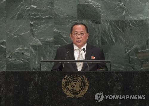 기조연설을 하는 이용호 북한 외무상[EPA=연합뉴스]