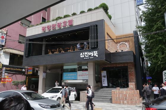 삼진어묵이 지난 21일 오픈한 부산역광장점은 고객들이 쉴 수 있고, 문화를 즐길 수 있는 공간으로 꾸몄다. [사진 삼진어묵]