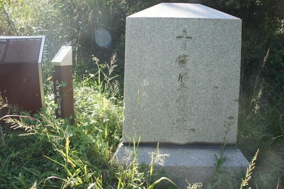 이름의 맨 앞 글자가 훼손된 사이토 오토사쿠의 비석
