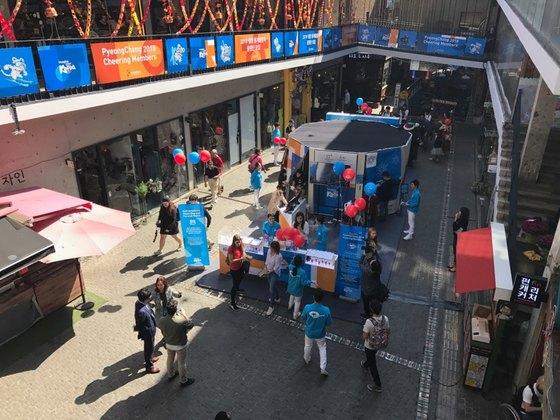 10월 1일까지 서울 인사동 쌈지길에서 피규어 응원단 모집 이벤트가 열린다.