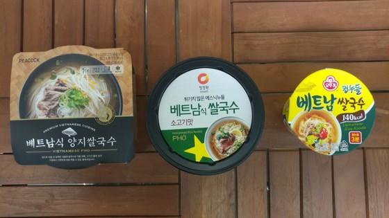 베트남 쌀국수 제품 중 대형마트에서 판매 중인 즉석조리제품을 비교했다. 왼쪽부터 피코크 '베트남식 양지쌀국수', 청정원 '베트남식 쌀국수', 오뚜기 '컵누들 베트남 쌀국수'.
