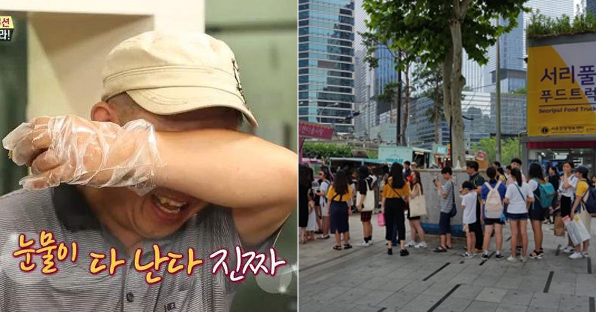 [사진 SBS 방송화면, 연합뉴스]
