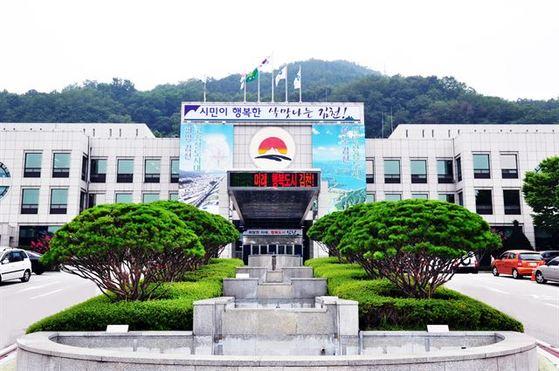 경북 김천시청 청사 전경. [사진 김천시]