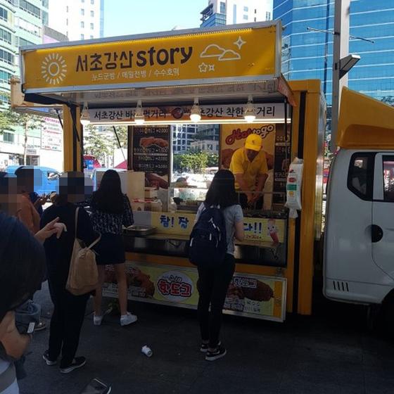 박씨의 푸드트럭 앞에 길게 줄을 선 손님들. [사진 온라인 커뮤니티]