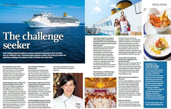 안나 김 셰프는이탈리아에 본사를 둔 코스타 크루즈의 아시아 개발 총괄 디렉터로 일했다. 사진은 잡지 싱가포르에서 발행한 '푸드앤와인' 아시아판에 난 기사. [사진 제주신화월드]