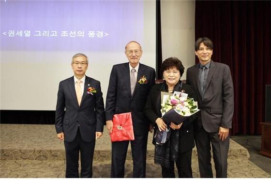 '권세열과 조선의 풍경' 서적 기증식