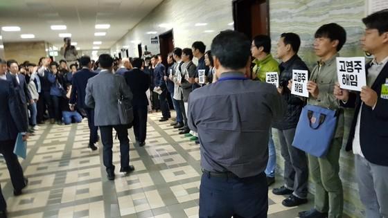 13일 국회 방통위 국감장 앞에서 MBC 노조원들이 침묵시위를 했다. 박성훈 기자