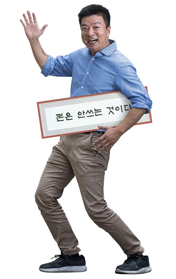 데뷔 26년 만에 첫 전성기를 맞은 김생민. 그의 '짠테크'에 많은 이가 공감하고 있다. [권혁재 사진전문기자]