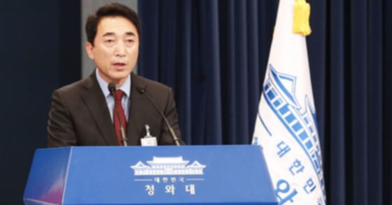 박수현 청와대 대변인. [사진 청와대사진기자단]