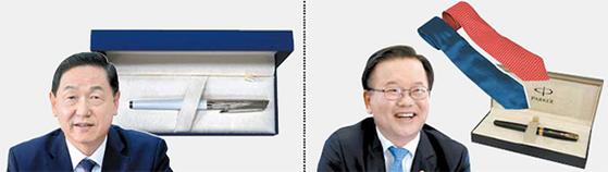김상곤 사회부총리(左) - 만년필, 김부겸 행안부 장관(右) - 넥타이·만년필