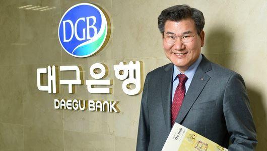 박인규 DGB금융지주 회장.