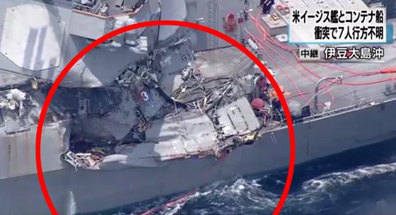 필리핀 컨테이너 선박과 충돌한 미국 해군의 이지스 구축함 '피츠제럴드'함. [사진 NHK 캡처]
