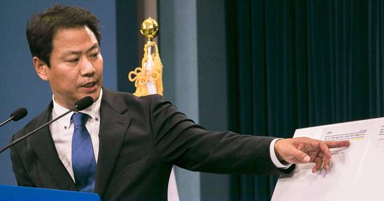 임종석 대통령비서실장이 12일 오후 춘추관 대브리핑실에서 브리핑을 열고 세월호 참사 관련 청와대에서 작성한 문건을 공개했다. 청와대사진기자단