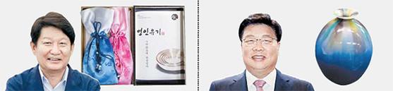 권영진 대구시장(左) - 명인 수저세트, 권선택 대전시장(右) - 일본 도자기