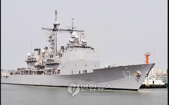 미 7함대 소속 이지스함 '샤일로함', [연합뉴스]