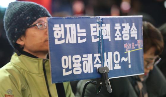 국회가 박근혜 대통령에 대한 탄핵안을 가결한 뒤 박근혜 대통령 퇴진을 촉구하는 촛불집회가 전국 곳곳에서 열렸다. 송봉근 기자