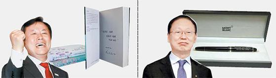 도종환 문체부 장관(左) - 책 3권, 최흥식 금감원장(右) - 몽블랑 만년필