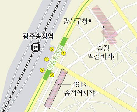 광주송정역
