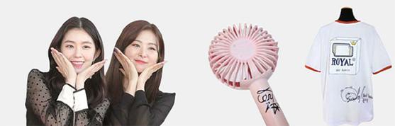 가수 레드벨벳 아이린·슬기 - 휴대용 선풍기·사인 티셔츠