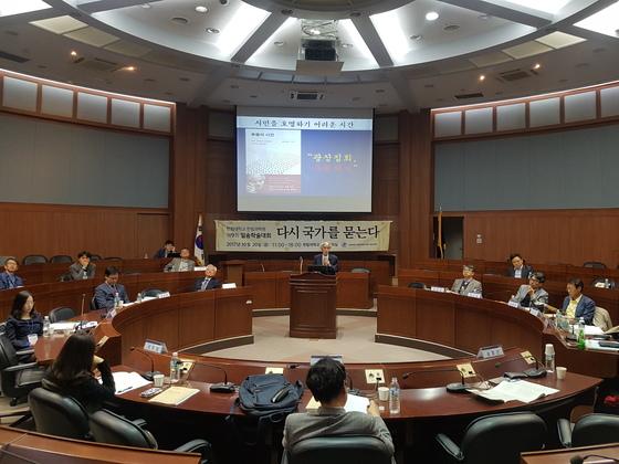 20일 한림대 국제회의실에서 개최된 제9회 일송학술대회. 박진호 기자