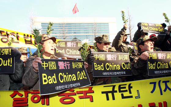 2011년 12월 고엽제전우회 회원들은 중국 대사관 앞에서 중국어선 선장의 해경 살해사건을 규탄하는 시위를 벌였다. 강정현 기자