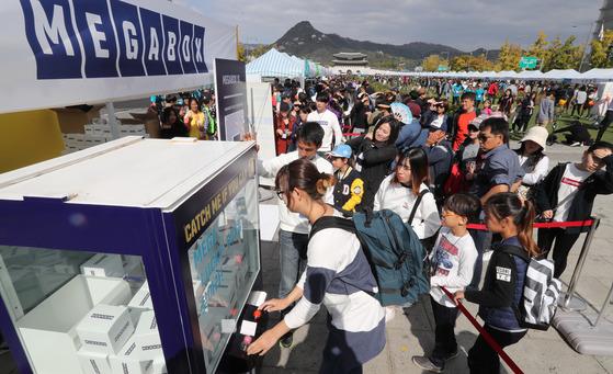 중앙미디어네트워크 체험존을 찾은 시민들이 메가박스 경품 이벤트에 참여하고 있다. [최승식 기자]
