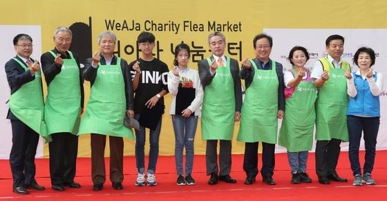 2017 부산 위아자 나눔장터가 22일 부산 부산진구 송상현광장에서 열려 개장식에 참석한 주요 인사들이 개장식 뒤 기념촬영을 하고 있다. 송봉근 기자