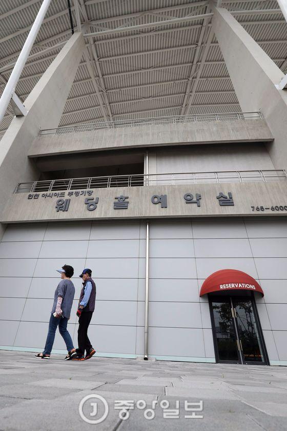 인천 아시아드 주경기장에 있는 웨딩홀 외부 모습. 예약실의 문은 잠겨 있었고, 외벽에 적힌 번호로 전화를 걸어도 받지 않았다. 인천=김경록 기자