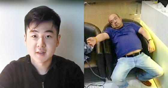 2월 피살 당시 김정남의 모습(오른쪽)과 그의 아들 김한솔