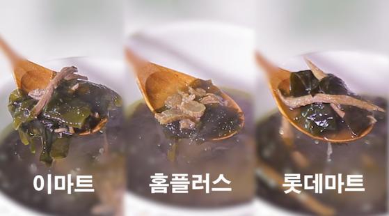 이마트와 롯데마트는 손으로 찢은듯 고깃결이 살아있지만 홈플러스는 소고기가 유독 작고 얇았다.