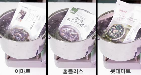 세 제품 모두 데우기만 하면 된다. 끓는 물에 봉지 그대로 넣고 4~5분 끓인다.