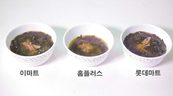 """참가자 7명 중 4명이 이마트를 골랐다. 이들은 """"국물 맛이 진하고 고기가 많다""""고 입을 모았다."""