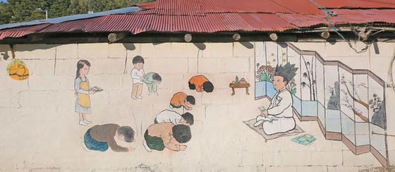 위촌리에서는 설날이 되면 온 주민이 모여 촌장에게 세배를 올린다.