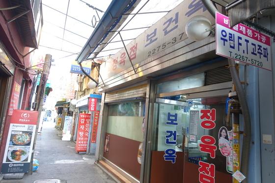 우래옥 다음 골목에는 불고기로 유명한 정육점 식당 '보건옥'이 있다. 역사가 40년 가깝지만 이 동네에서는 비교적 젊은 식당에 속한다.