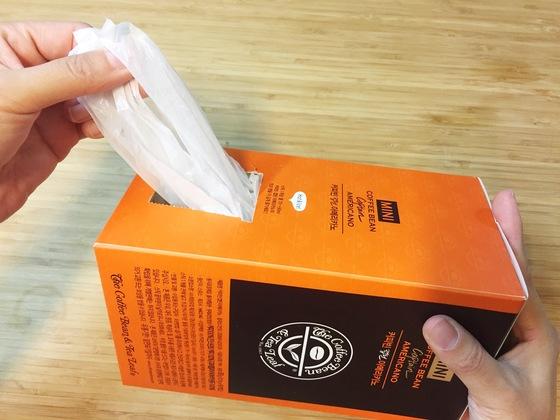 박스 밖으로 나와있는 비닐 손잡이를 당기면...